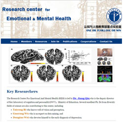 Research center for Emotional & Mental Health